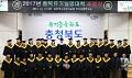 충북농업기술원, 전문농업인 교육 결실 맺어