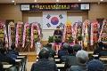농촌지도자증평군연합회 제7대 김진용 회장 취임