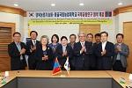 변화와 기회의 땅 몽골에 경북형 선진 농법을 전파!