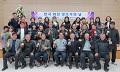 충북농업기술원 와인연구소 '한국 와인양조가의 날' 개최