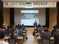 경기도 농기원 치유농업 역량강화 교육 추진
