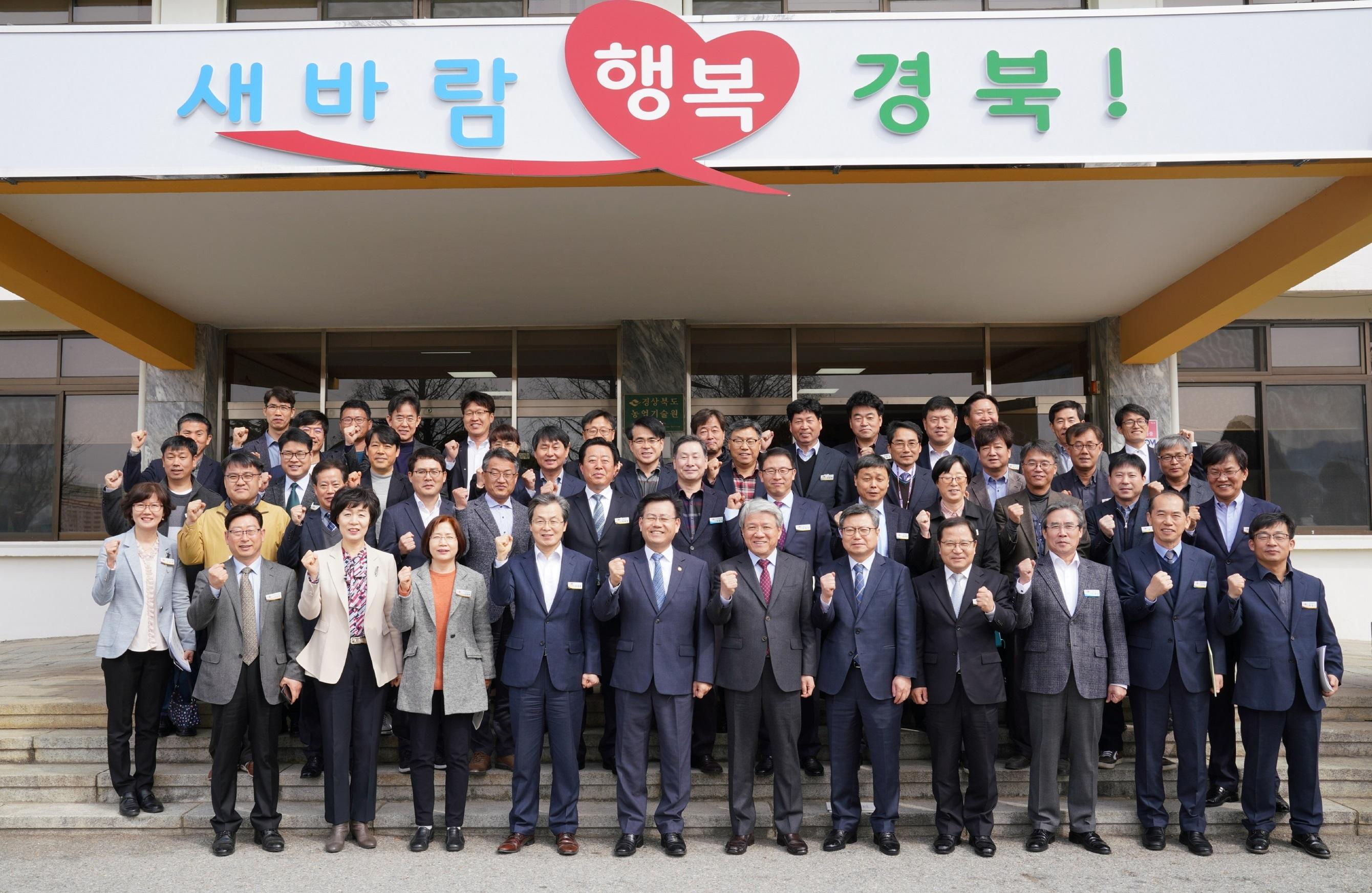 김경규 농촌진흥청장, 경북 찾아 농업현장의 목소리 청취