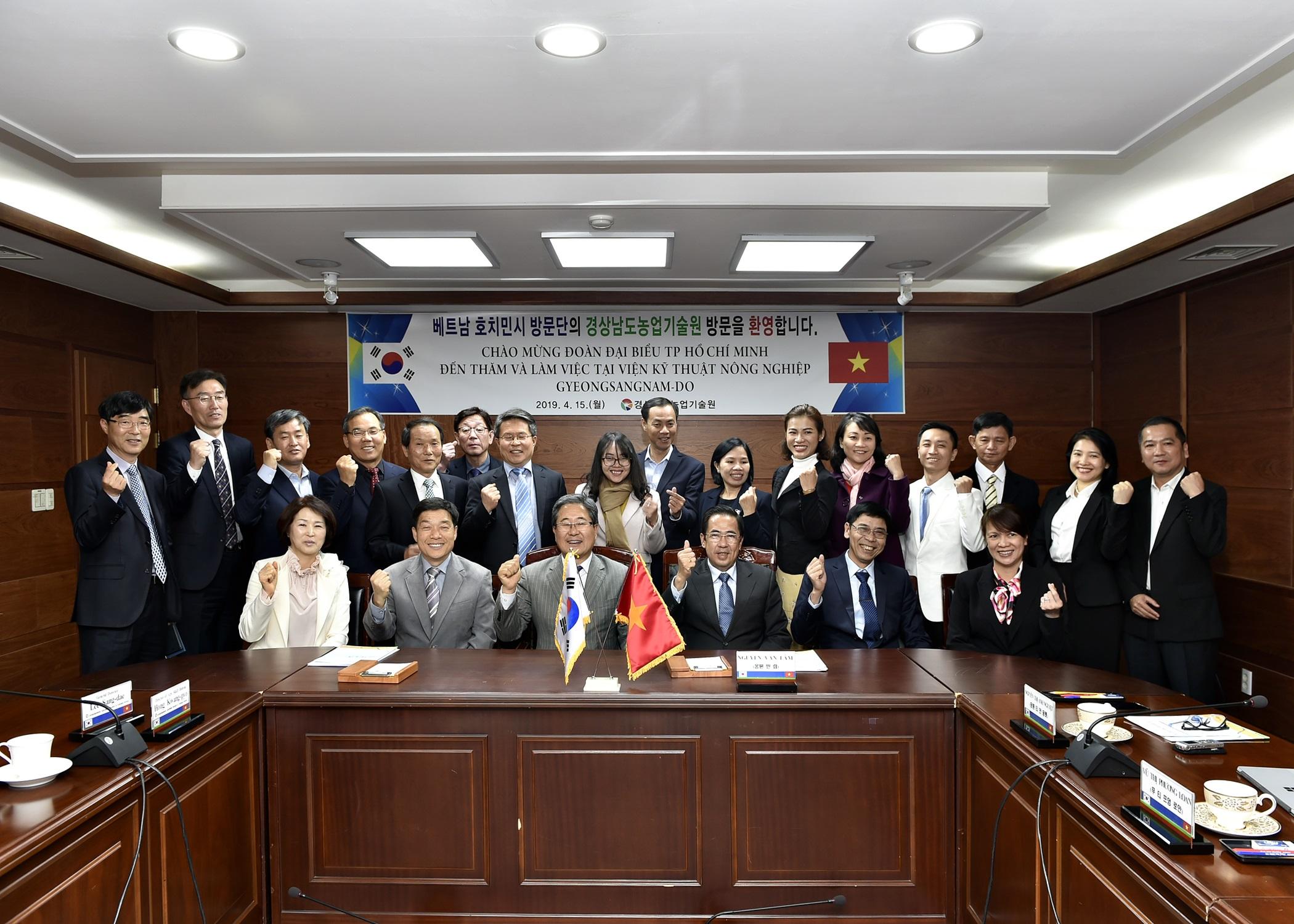 베트남 호치민시 대표단, 경남농업기술원 방문
