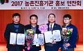 충북농기원, 홍보 경진대회에서 SNS 홍보 우수기관에 선정