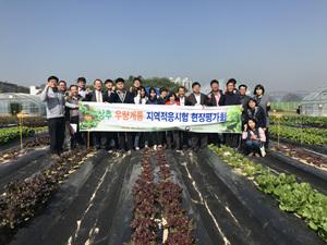 충북농기원, 상추 신품종 지역적응 현장평가회 열어
