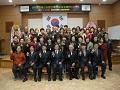 증평군, 제4기 농업인대학 입학식 개최