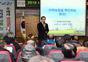 충북농기원 송용섭 원장 특강 …4차 산업혁명시대 혁신의 주체는 농업인. 강조