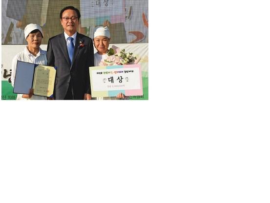 [경남연합일보]창녕 마늘 양파 다양한 요리로 날개 달다