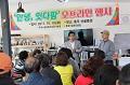 충북농산물 모바일장터 '잇다팜' 으로 새로운 희망을 찾다