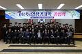 2017년도 제10회 이천농업생명대학 졸업식