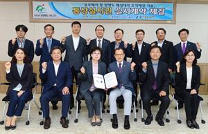 충북 '블루베리, 양앵두' 국산 우량묘 보급 박차