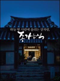 농촌진흥청, 이달의 신간.